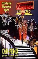 VA - Super SanRemo 1984