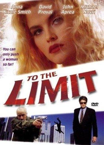 До крайнего предела - (To the Limit)