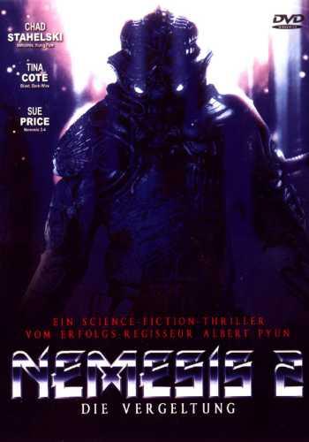 Немезида 2 - (Nemesis 2)