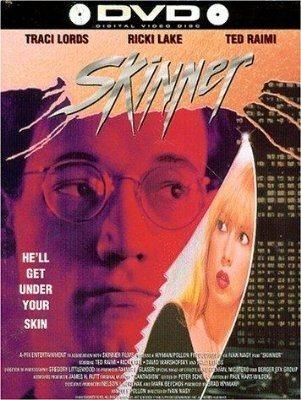 Живодер - (Skinner)