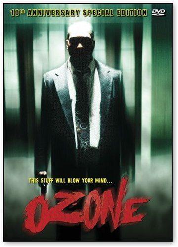 Озон - (Ozone)