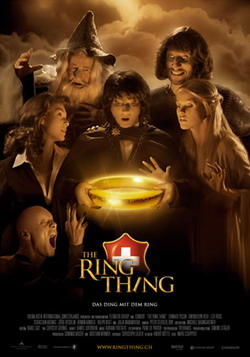 ���� � ������� - The Ring Thing