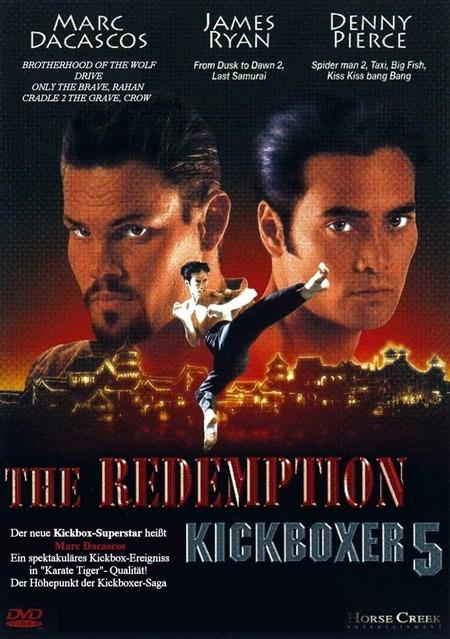 Кикбоксер 5 - (Kickboxer 5)