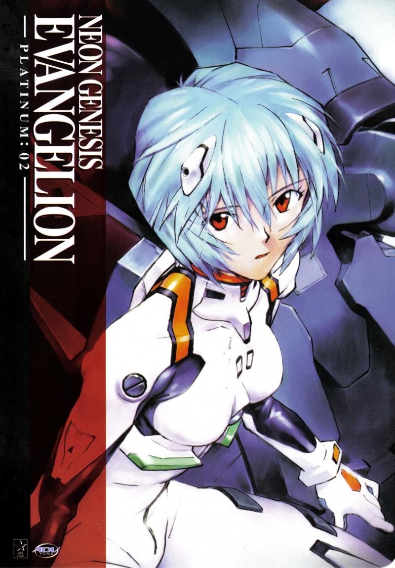 Евангелион - (Neon Genesis Evangelion (Shin seiki evangerion))
