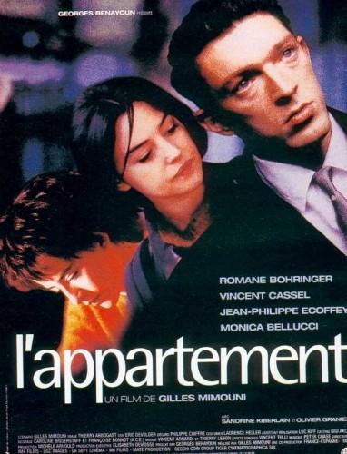 Квартира - (Appartement, L')