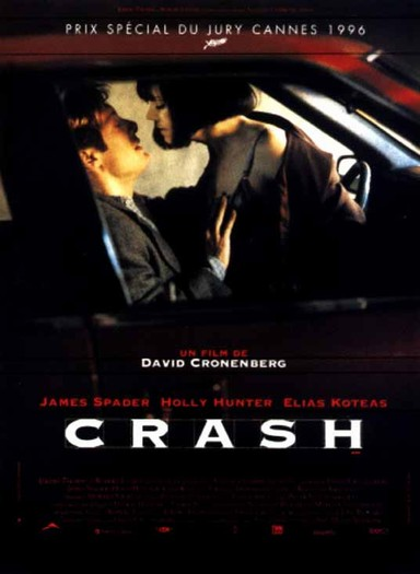 Автокатастрофа - (Crash)
