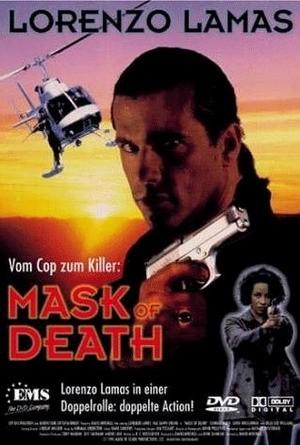 Маска смерти - (Mask of Death)
