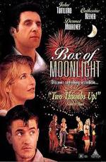 Лунная шкатулка - (Box of Moon Light)