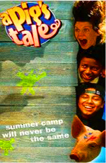 ������� �������� - (A Pig's Tale)