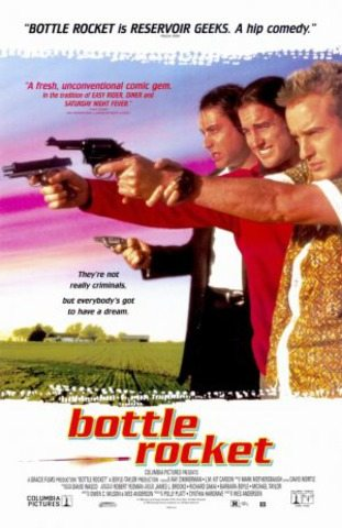 ���������� ������ - (Bottle Rocket)