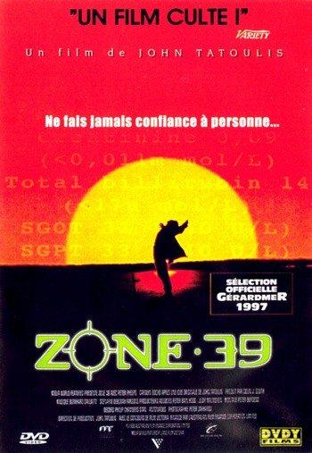 Зона 39 - (Zone 39)