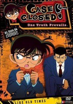 Детектив Конан - (Detective Conan TV)