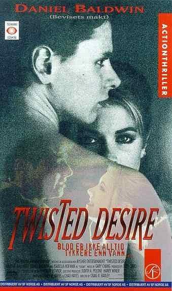 Извращенная страсть - (Twisted desire)