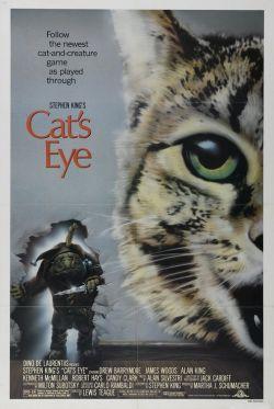 Кошачий глаз - Cats Eye