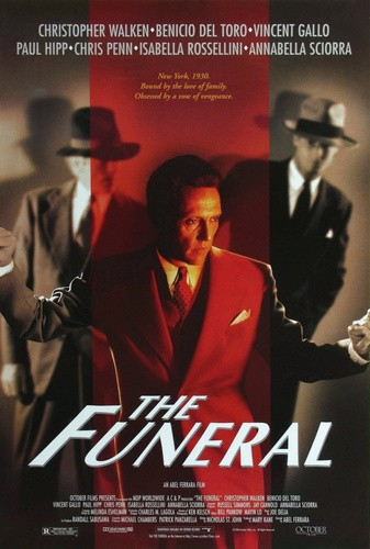 �������� - (The Funeral)
