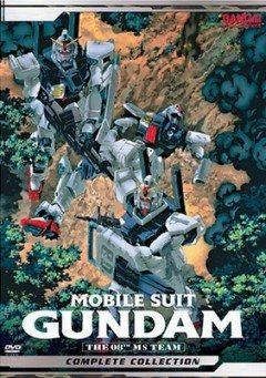 Мобильный воин ГАНДАМ: Восьмой взвод МС - OVA - (Mobile Suit Gundam: The 08th MS Team)