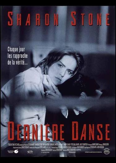 Последний танец - (Last Dance)