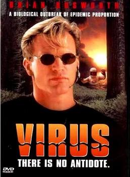 Вирус - (Virus)