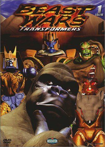 ������������: �����-������ (������������: ����� ������) - (Transformers: Beast Wars)