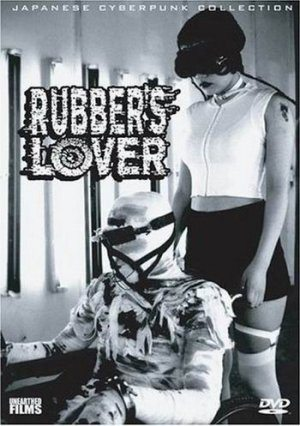 ������ � ������ - (Rubber's Lover)
