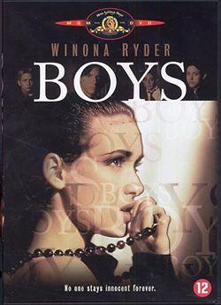 Парни - (Boys)
