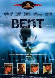 Склонность - (Bent)