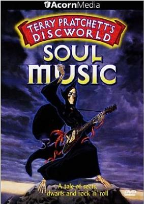 ������� ��� - ������� ������ - (Terry Pratchett's Discworld - Soul Music)