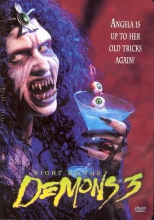 Ночь демонов 3 - (Night of the Demons III)