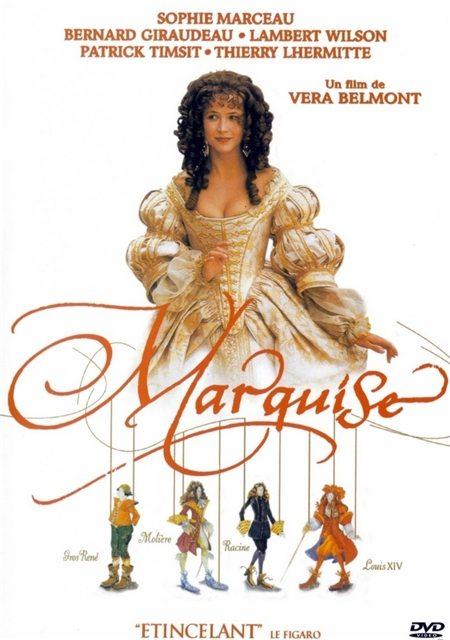 Маркиза - (Marquise)