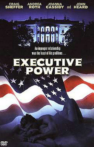 Компромат - (Executive Power)