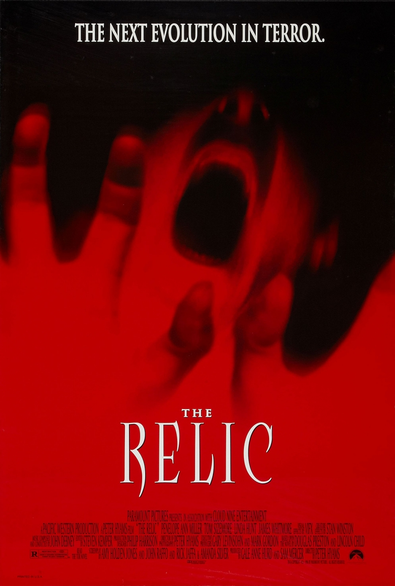 Реликт - (The Relic)