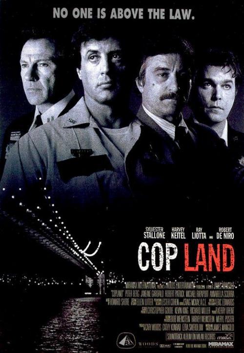Полицейские - (Cop Land)