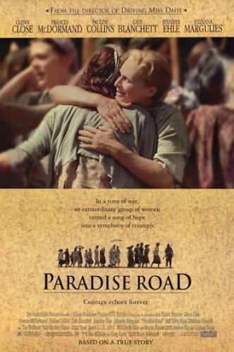 Дорога в рай - (Paradise Road)