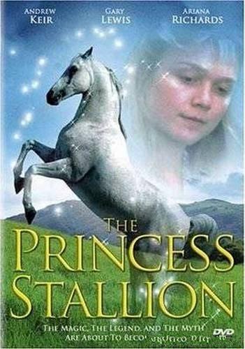 Принцесса: Легенда белой лошади - (The Princess Stallion)