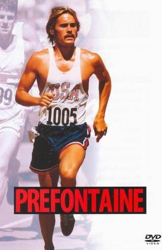 ���������� - (Prefontaine)