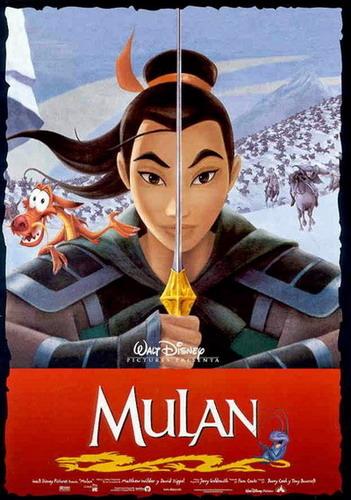 Мулан: Дилогия - (Mulan: Dilogy)