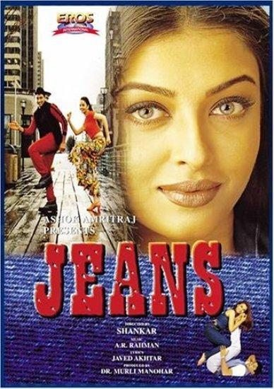 Невинная ложь - (Jeans)