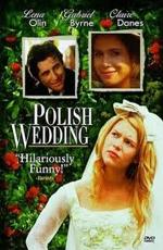 Польская свадьба - (Polish Wedding)