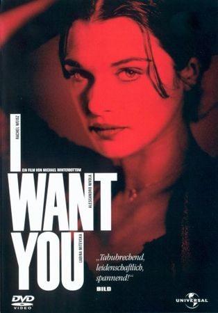 Я хочу тебя - (I Want You)