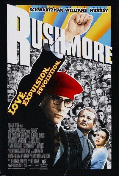 Академия Рашмор - (Rushmore)