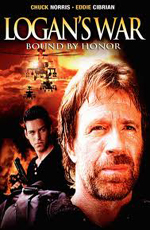 Война Логана: Связанный честью - (Logan's War: Bound by Honor)