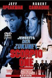 Скорпио один - (Scorpio One)