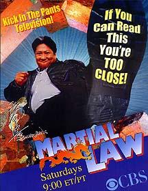 Китайский городовой - (Martial Law)