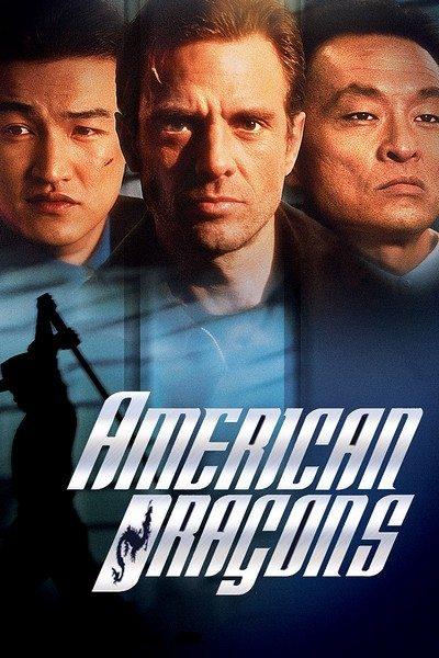 Американские драконы - (American Dragons)