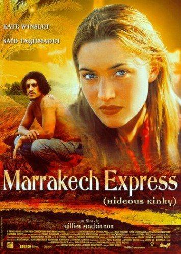 Экспресс в Марракеш - (Hideous Kinky)