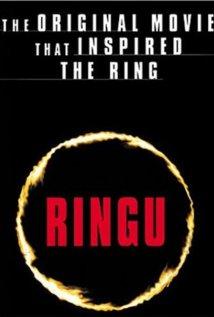 Звонок - (Ringu)