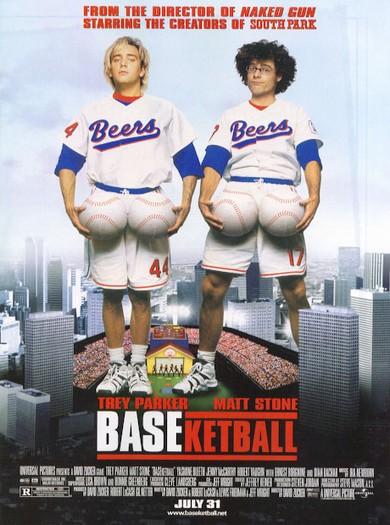 Бейскетбол - (BASEketball)