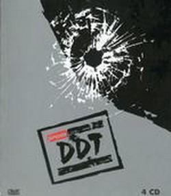 Время DDT - Vremya DDT
