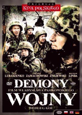 Демоны войны - (Demony wojny wedlug Goi)