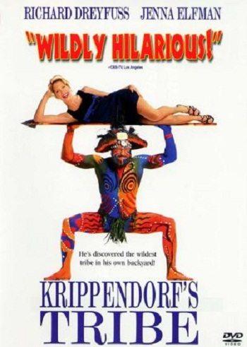 Племя Криппендорфа - (Krippendorf's Tribe)